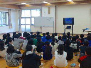 租税教室4