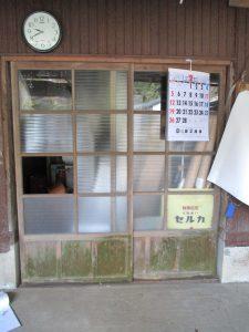 倉庫ガラス(前)