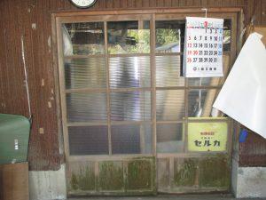 倉庫ガラス(後)