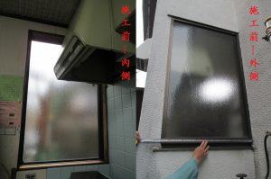 施工前-窓