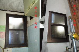 施工後-窓