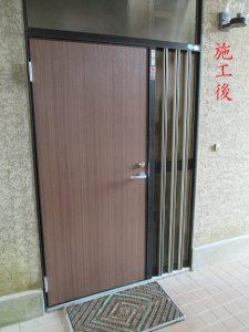 ドア交換(施工後)