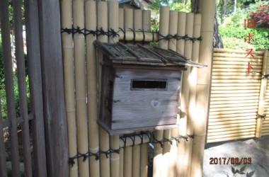 木製ポスト(前)
