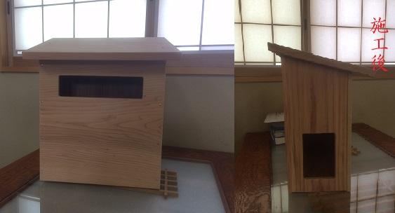 木製ポスト(後)