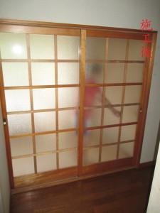 室内建具ガラス修繕-後