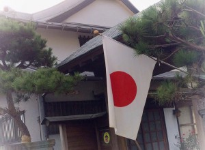 国旗171009