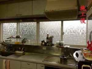 キッチン(施工後)