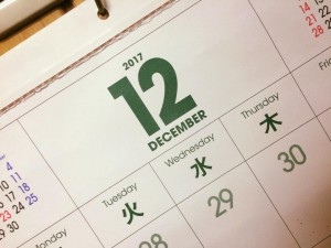 カレンダー171201