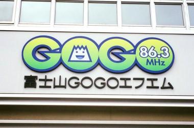 GOGO FM