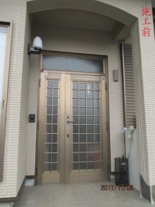 玄関断熱・通風ドア(施工前)