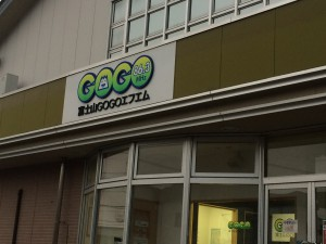 GOGOFM180118-01