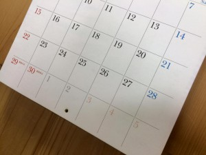 カレンダー180427