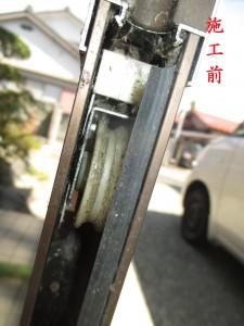 戸車(施工前)
