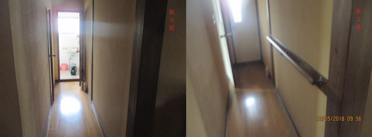 手摺(廊下)