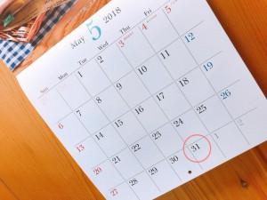 カレンダー180531