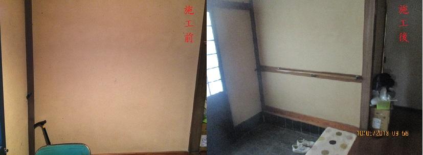 手摺(玄関)