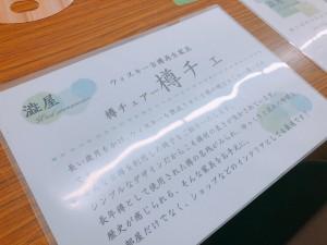 イベント-5