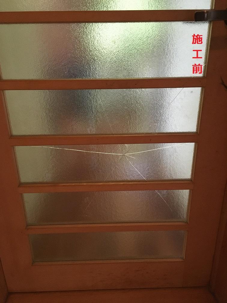 木製建具ガラス修繕(施工前)