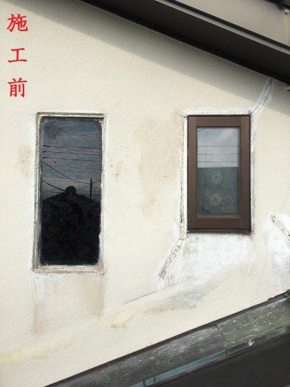 雨漏り修繕(施工前)1