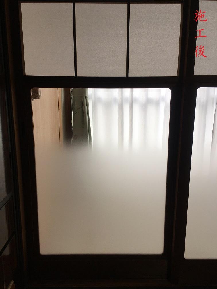 雪見障子(ガラス)後