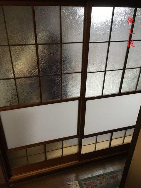 ぼかしガラス修繕(施工後)