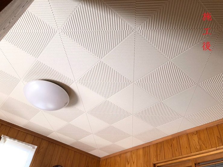 天井塗装(施工後)