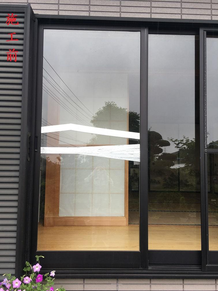 掃き出し窓 ガラス修繕(施工前)