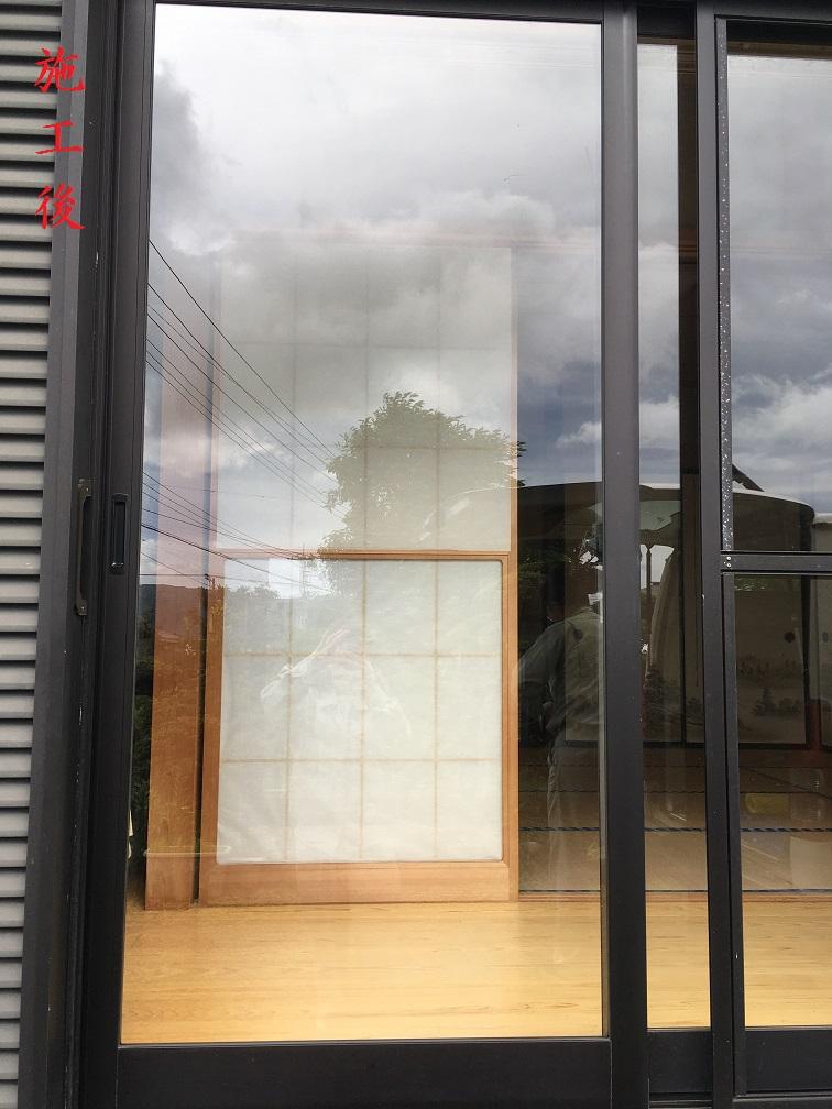 掃き出し窓 ガラス修繕(施工後)