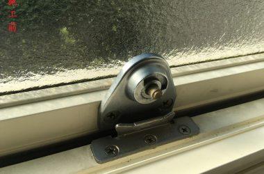 浴室(滑り出し窓)カムラッチハンドル(施工前)
