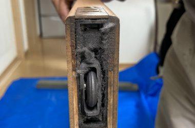 戸車交換(施工前)