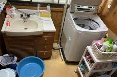 洗面台交換(施工前)