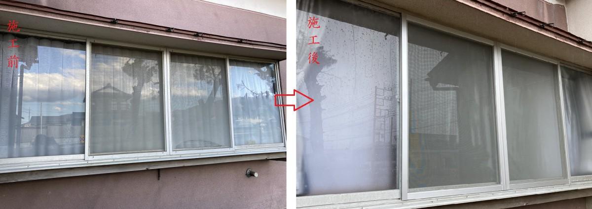 和室10帖ガラス・網戸交換(施工前後)
