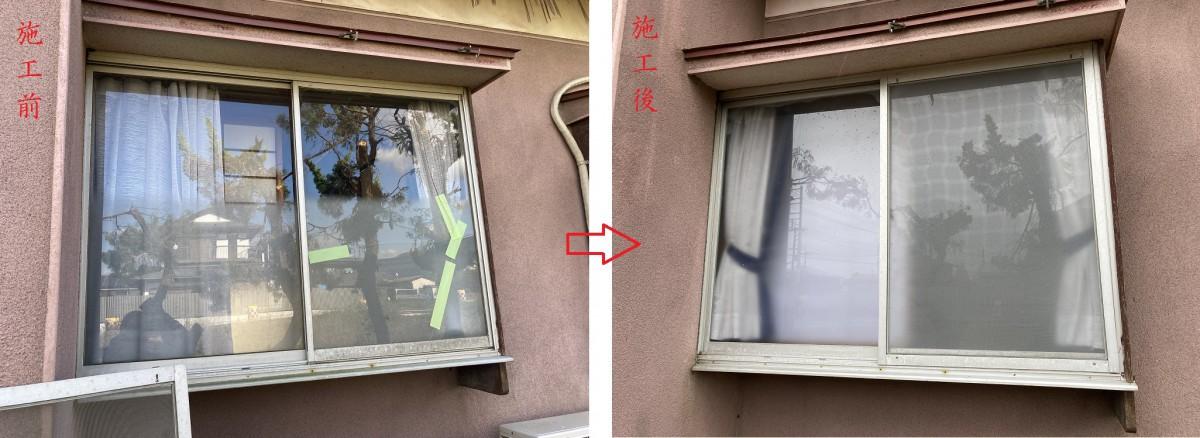 和室8帖ガラス修繕・網戸張替(施工前後)