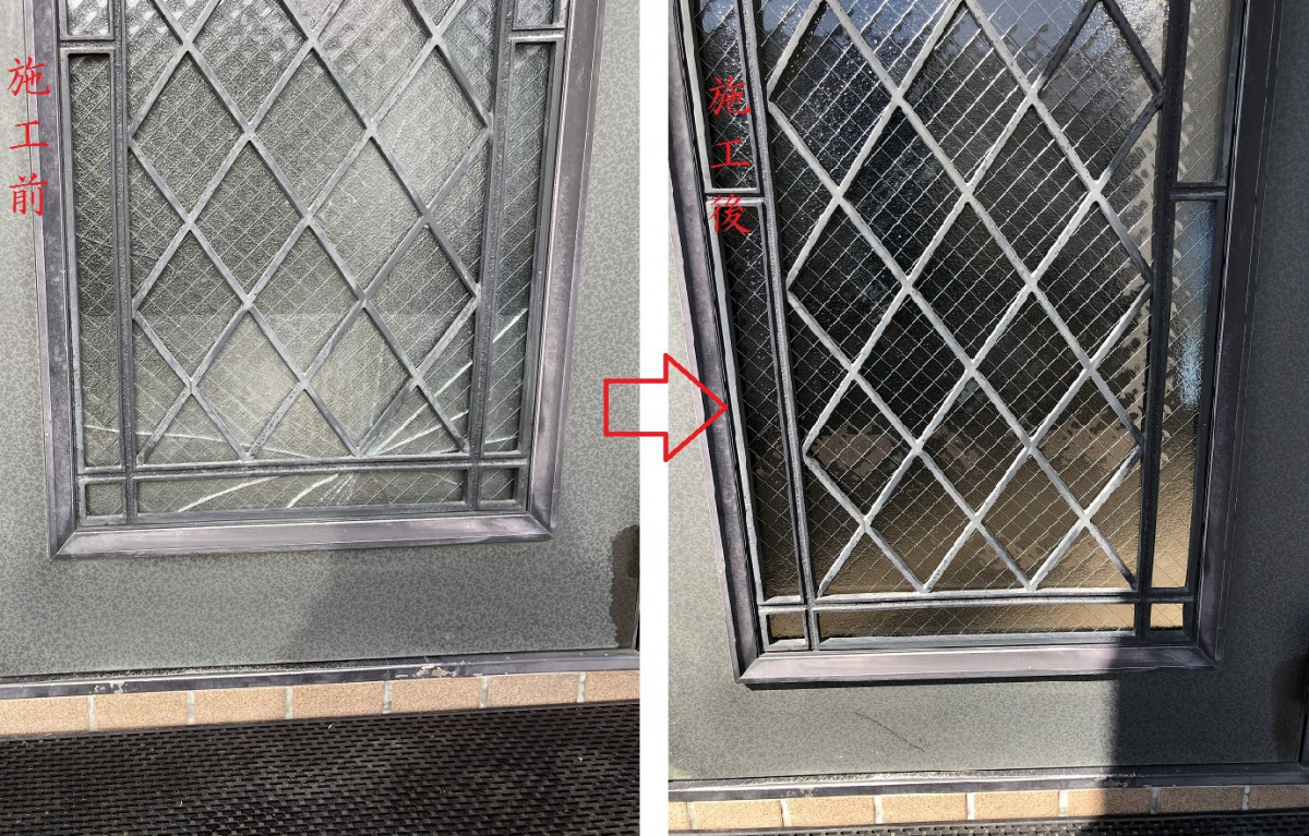 玄関ガラス修繕(施工前後)破損箇所