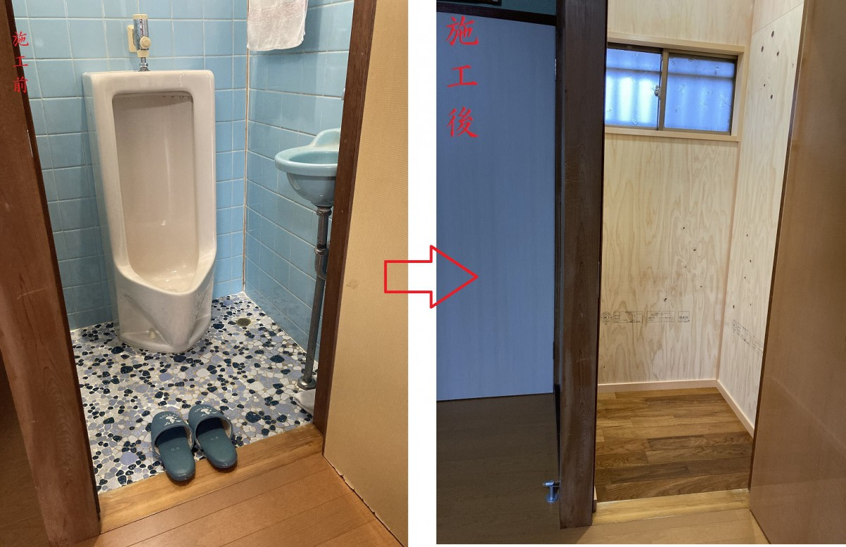 トイレ改修(男子トイレ)施工前後